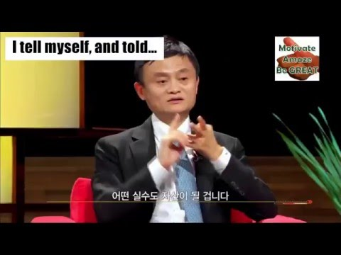 Jack Ma - Inspirational speech by Alibaba Founder