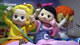 [凱利之家 21] 小紅帽凱利,小朋友們的睡前故事 | 凱利和玩具朋友們 | 凱利TV thumbnail