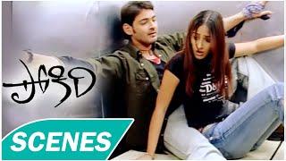 Pokiri Movie Scenes    Ileana, Mahesh Babu Strucked in Lift    Puri Jagannadh