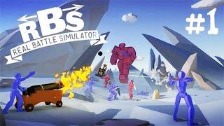 СИМУЛЯТОР РЕАЛЬНОЙ БИТВЫ #1 прикольная андроид игра тактика прохождение RBS REAL BATTLE SIMULATOR