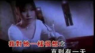 yu heng yi ran shi peng you Mp3