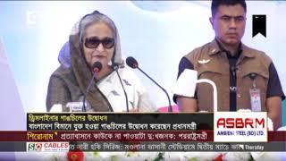 এসেছে গাংচিল, আগামী মাসে আসবে রাজহংস   অহিদুল ইসলাম   News   Ekattor TV