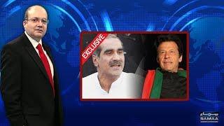 Imran Khan Vs Khawaja Saad Rafiq | NA-131 | Nadeem Malik Live | SAMAA TV | 04 July 2018