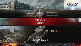 FV4005 Stage II  Звёзды сошлись)  П-15  Превосходство  EU-server  World of Tanks 0.9.14 WОT