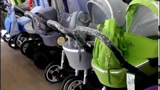 польские коляски в Бишкеке