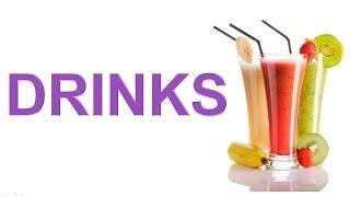Напитки на английском языке. Английский для начинающих.