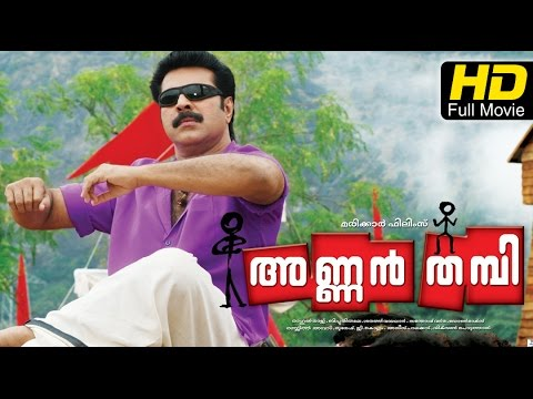 Annan Thambi Malayalam Full Movie - 2008 | Mammootty | Malayalam Latest Movies