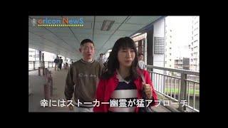 『オリコン芸能ニュース』チャンネル登録はこちら 【関連動画】 比嘉愛...