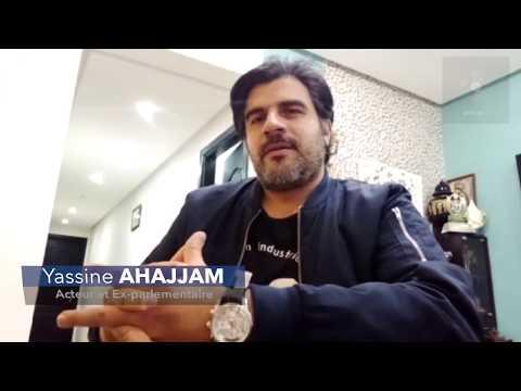 AKID2030 - Message de solidarité de l'acteur Yassine Ahajjam