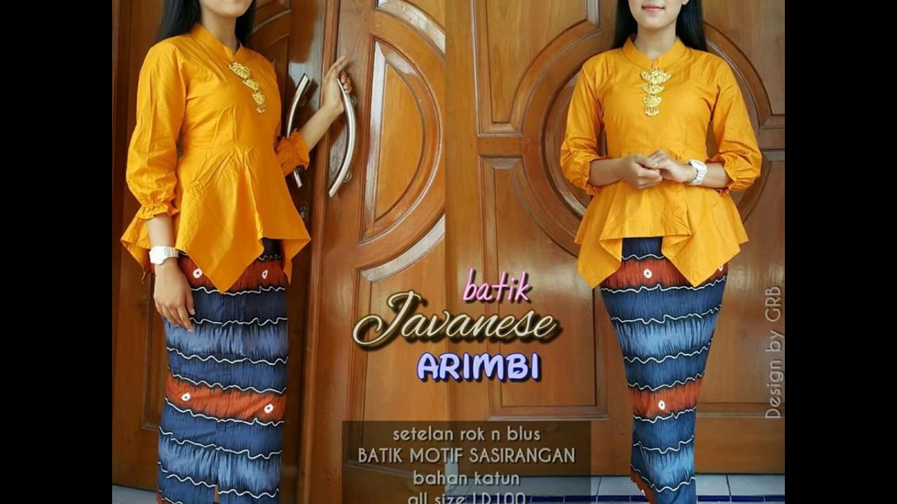 Wa 0816355490 Gambar Model Baju Kebaya Kartini Gambar Model Baju Kebaya Kartini By Baju Batik Wanita Modern Gayuh Rahayu