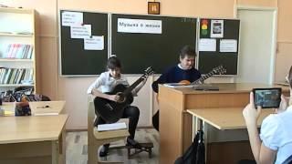 Контрольный урок концерт Ученицы первого класса
