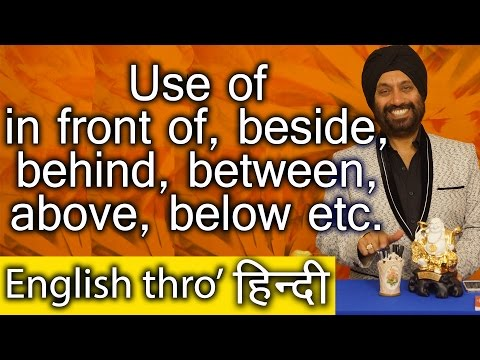 Correct Use and Meaning of in front of, opposite, between, behind, above, below, etc. through Hindi