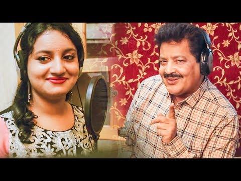 Romantic Odia Song - Kemiti E Pabana Ta | Studio Version | Udit Narayan & Lopamudra | ODIA HD