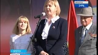 Братск поддержал политику Сергея Ерощенко,