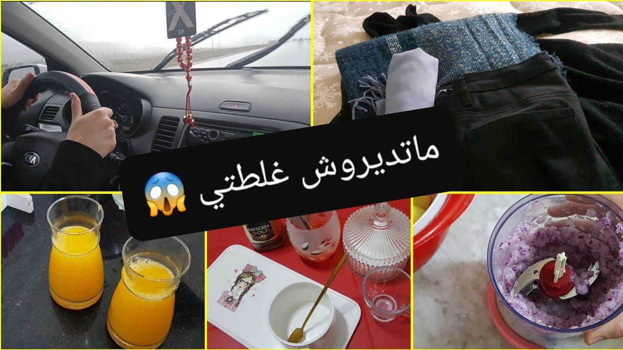 روتين يوم الجمعة كله نشاط/آلة شريتها و ندمت عليها😓علقت اللوستر اللي شريت شوفو كيفاش جا🤩غذاء+تبحيرة🥰