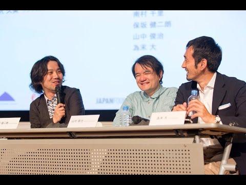Discussion: Kumi Fujisawa/Jo Verrent/Chisato Minamimura/Kenjiro Hosaka/Shunji Yamanaka/Dai Tamesue