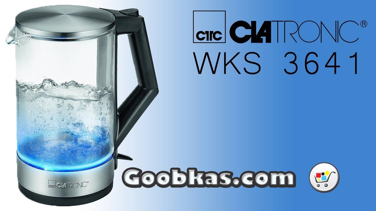 Чайник Gorenje K 17 G - 3D-обзор от Elmir.ua - YouTube