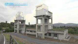 星の郷・美星 高梁川流域デジタルアーカイブ