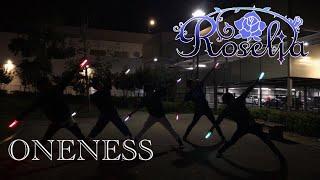 【オタ芸】ONENESS/Roselia
