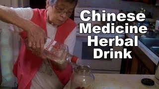 Chinese Medicine Herbal Drink  (Grandfather's Chinese Medicine Gin Cocktail)