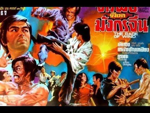 Кольцо смерти  (кунг-фу, Хванг Джанг Ли 1980 год)