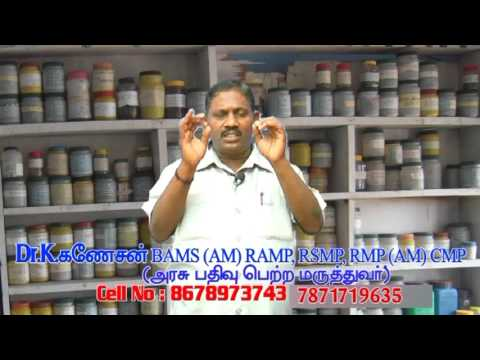 Prevent Heart attack through Siddha medicine.மாரடைப்பு  வராம