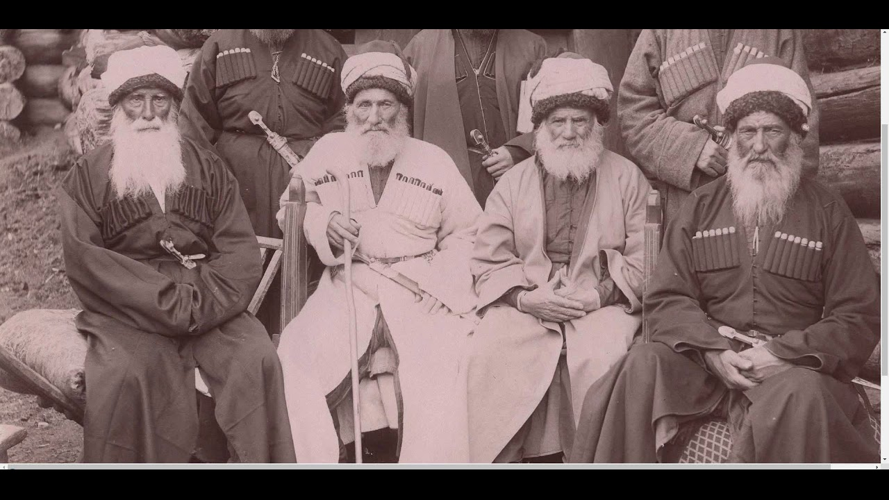 В связи с поступившими тревожными сообщениями и просьбами от представителей старшего поколения, КЧ РОО «Конгресс карачаевского народа» представляет следующее обращение от наших уважаемых старейшин: