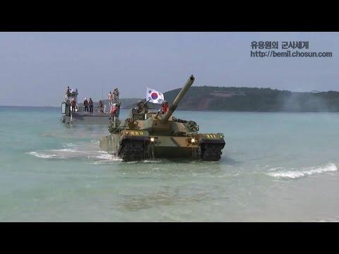 Republic of Korea Marine Corps '2016 Exercise Cobra Gold' / 대한민국 해병대 2016년 코브라 골드 훈련 영상