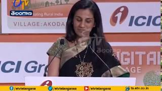 ICICI Bank to Probe Charges Against CEO Chanda Kochhar