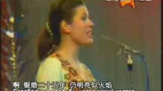银婚[苏] Серебряные свадьбы 瓦莲京娜·托尔库诺娃 演唱