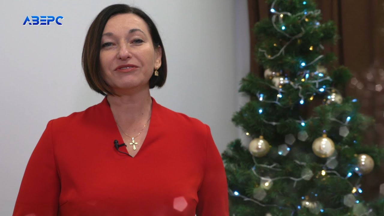 Вітання Ірини Констанкевич з НОВОРІЧНИМИ СВЯТАМИ