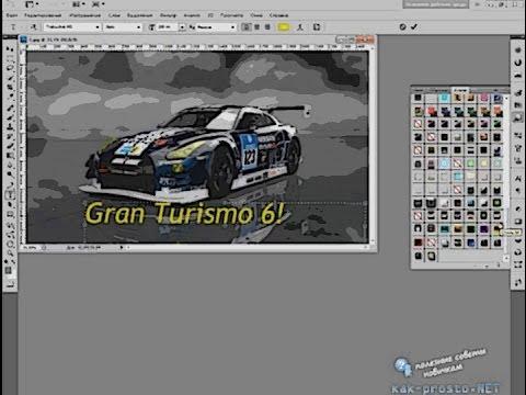 Как вставить текст на картинку в фотошопе (PhotoShop)