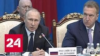 """Путин осадил украинского посла: """"Возвращение Крыма соответствует международному праву"""""""