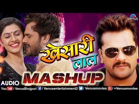 Khesari Lal Yadav का सुपरहिट Mashup - Nonstop Bhojpuri Dj Remix - Latest Bhojpuri Hit Songs 2018