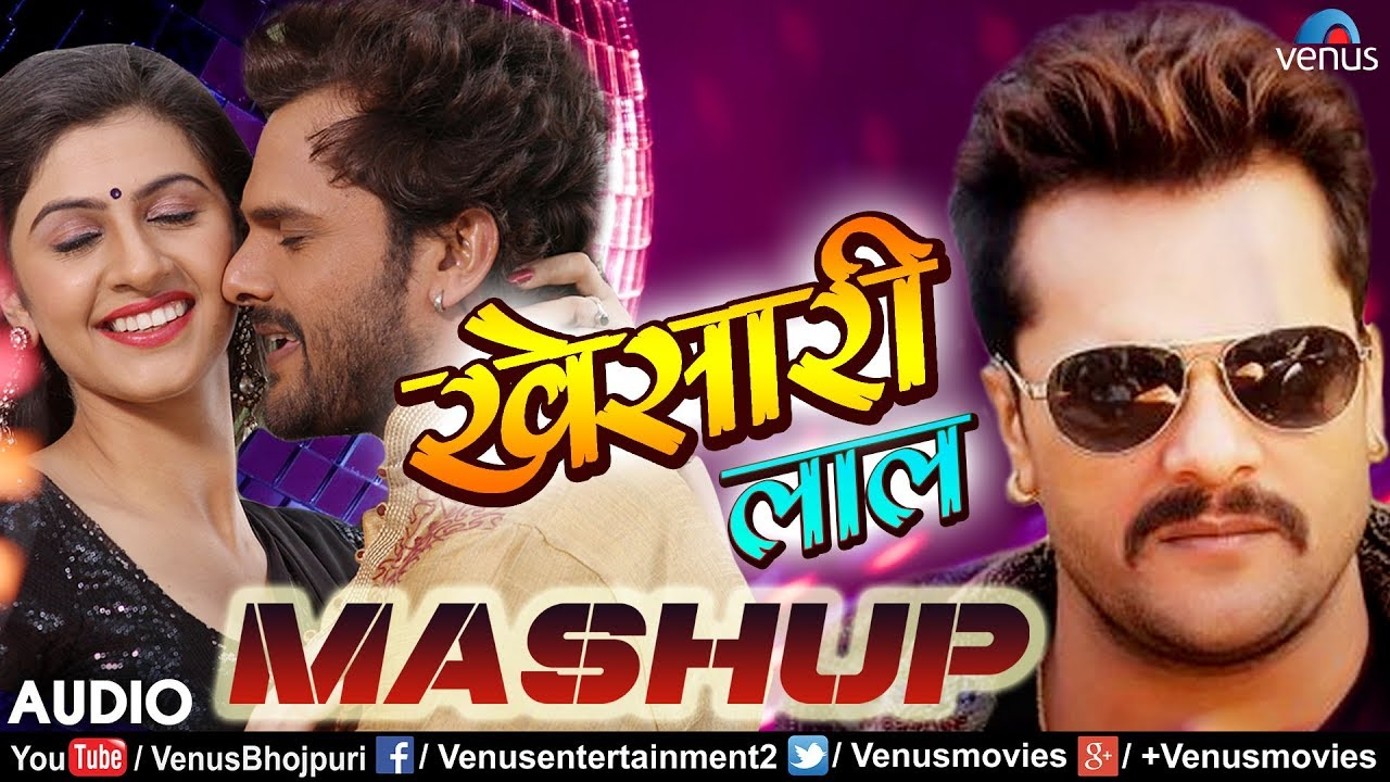 bhojpuri song 2019 dj download