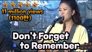 이라희 _ Don't forget to remember(Bee Gees) _ Singer , LEE RA HEE