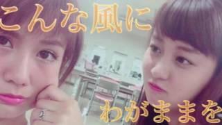 C-ute 萩原舞ちゃんの歌い方物真似をしてみました! 萩ちゃんのパートの...