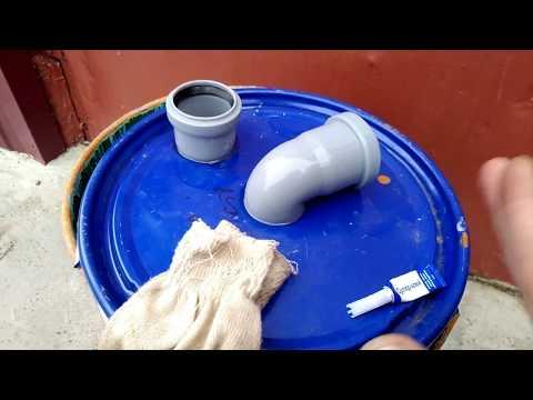 Насадка на любой пылесос с водяным фильтром за копейки