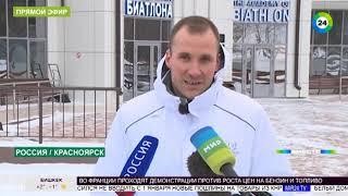 «Енисейская Сибирь». Какие сюрпризы готовит Универсиада в Красноярске