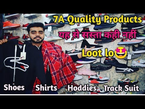 Guru Kirpa Traders, Ludhiana - Distributor / Channel