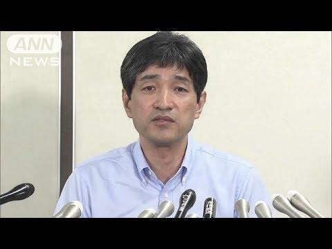 オウム・7人死刑執行 上祐氏が会見 ノーカット(18/07/06)