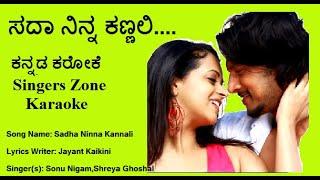 Sada ninna kannali karaoke with lyrics