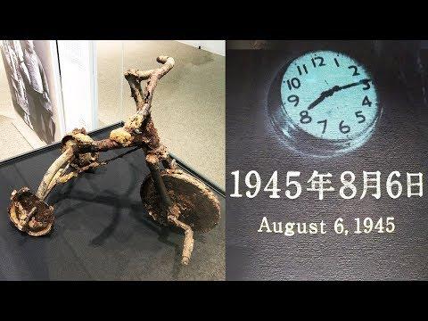 An Emotional Day at the Hiroshima Peace Memorial Museum