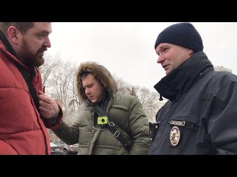 Полиция не даёт устранить правонарушение