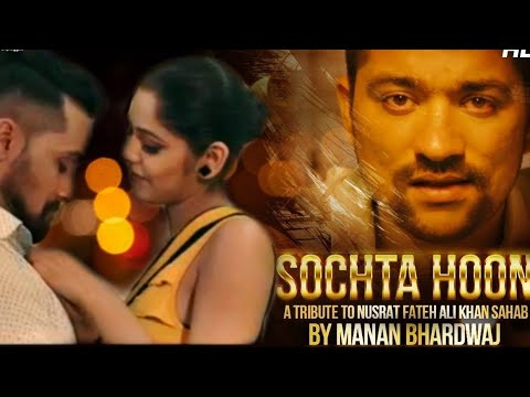 Sochta Hoon Ki Vo Kitne  Masoom The Sad Song    ..... Manan Bhardwaj Full Song