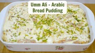 Umm Ali - Arabic Bread Pudding Dessert | Naf