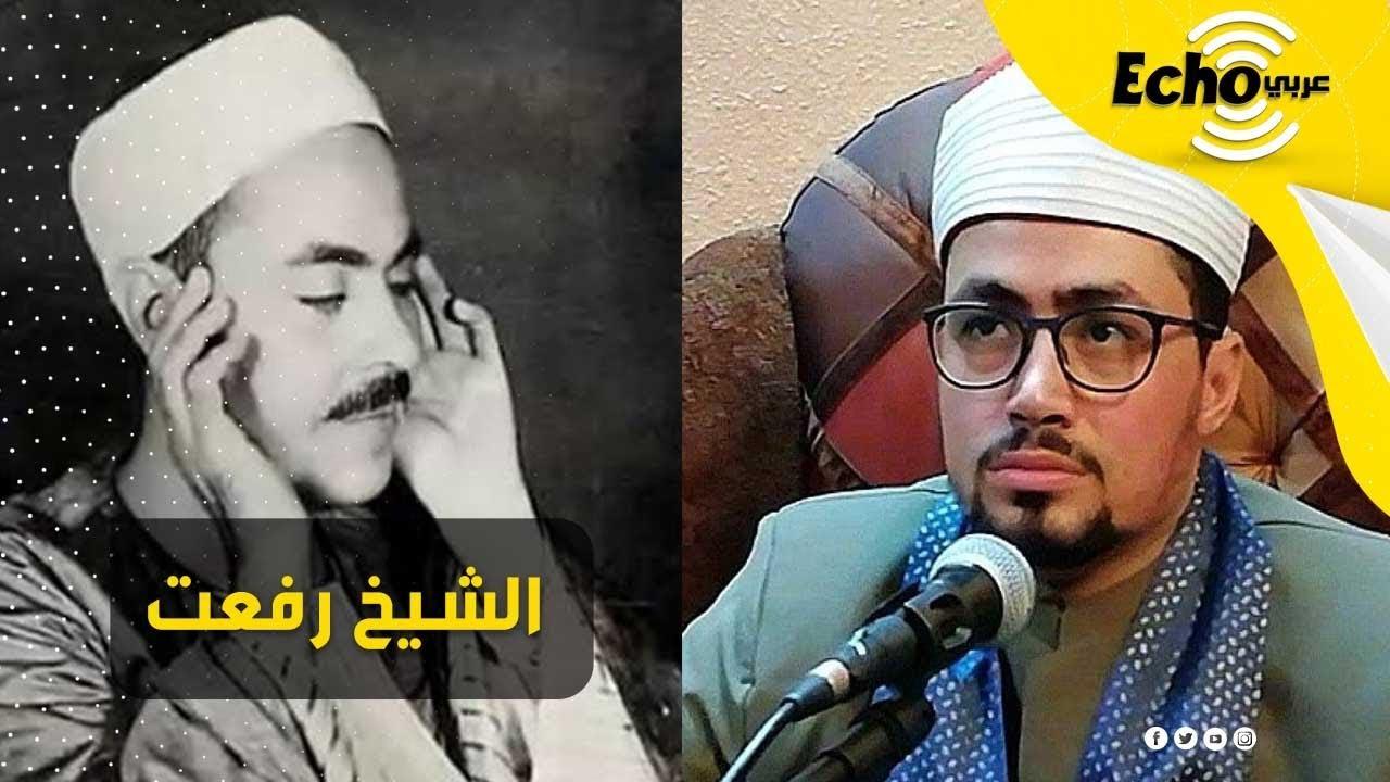 أفضل من قلد الشيخ محمد رفعت.. القارىء المصري طاهر وجدي