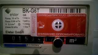 Как остановить счетчик ВК G-6T с антимагнитной пломбой. Тел. 8-968-702-25-52(, 2015-02-28T16:30:35.000Z)