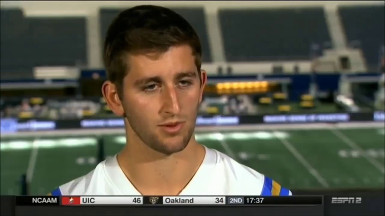 Josh Rosen's Interview at 2018 State Farm All-Star Football Challenge