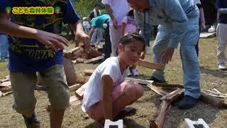 8月20日、四国中央市にて「こども森林体験」が行われました。 子ども...